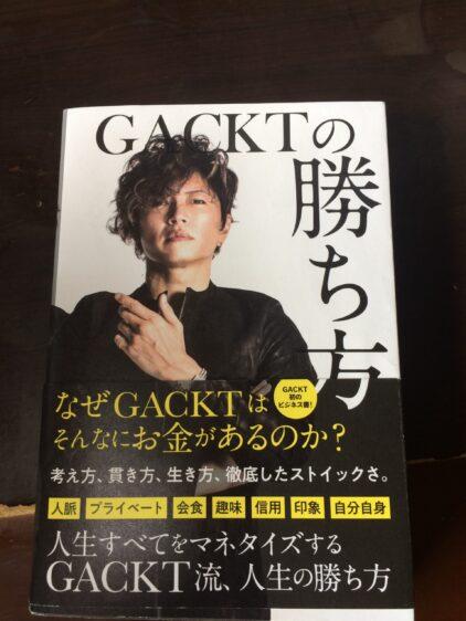 美しい男性の本
