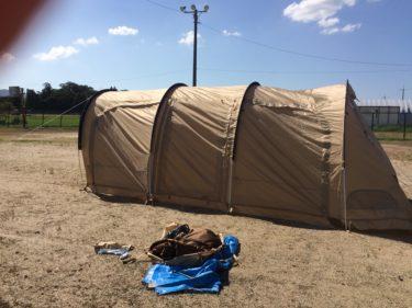 テントが抽選で当たったので、嬉しさのあまり近所の公園で試しに設営しました。