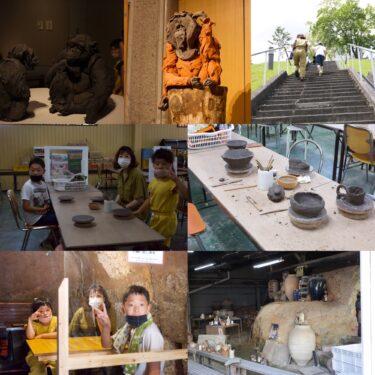 夏休み中、朝ドラで一気に注目された信楽で、陶芸体験をしてきました。